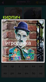 на кирпичной стене изображение известного артиста граффити