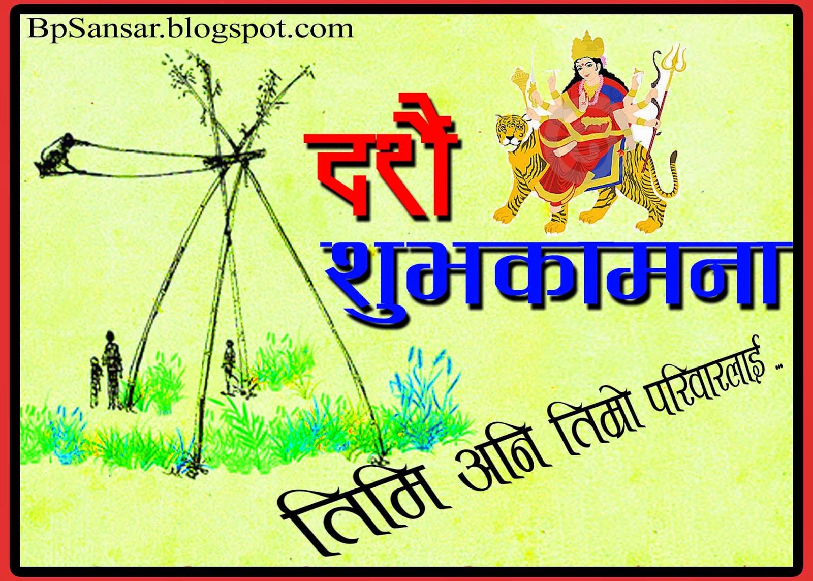 Most beautiful greeting card for vijaya dashami m4hsunfo