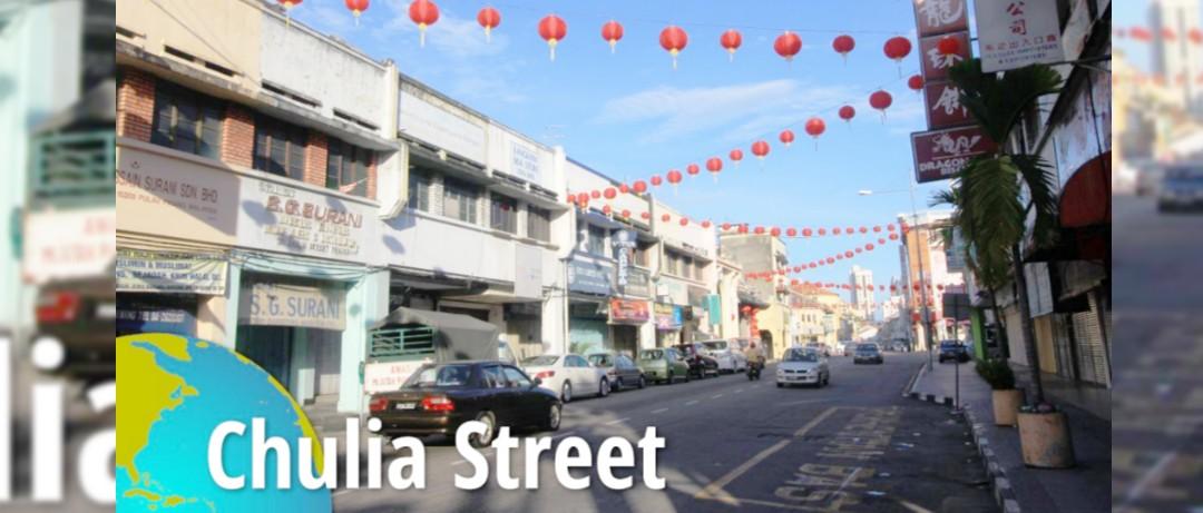 Chulia street chulier lebuh chulia