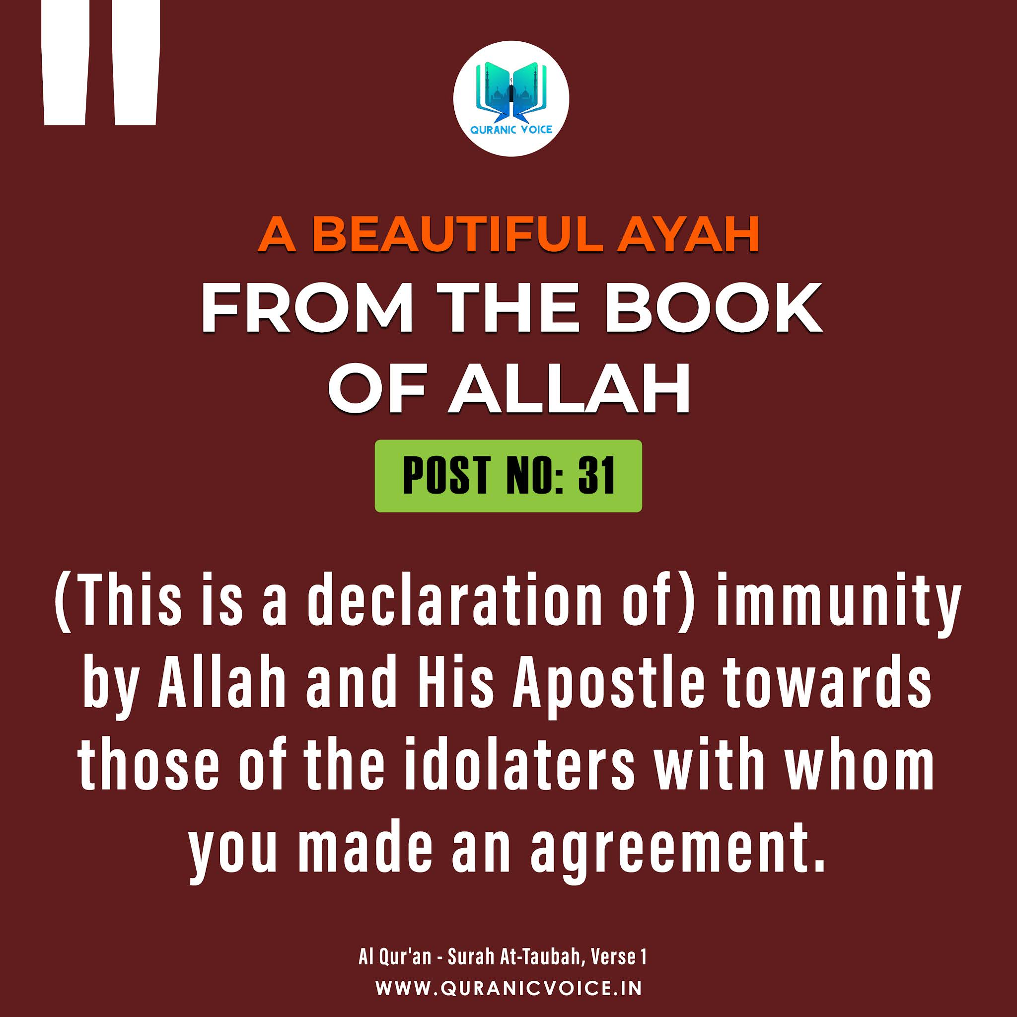 A beautiful ayah from the Book Of Allah