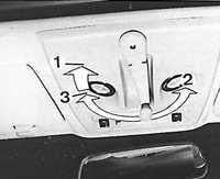 Открытие люка форд сиерра.