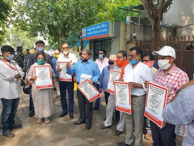 पत्रकारों की हत्या और उत्पीड़न के खिलाफ एनयूजे का प्रधानमंत्री कार्यालय तक विरोध मार्च