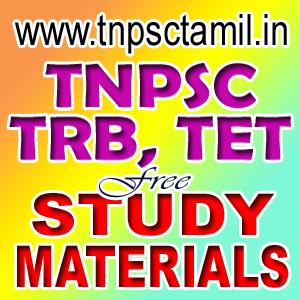 TNPSC Recruitments | TNPSC Study Materials | TNPSC Model