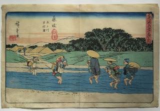 歌川広重 東海道五十三次之内(行書東海道)の浮世絵版画販売買取ぎゃらりーおおのです。愛知県名古屋市にある浮世絵専門店。