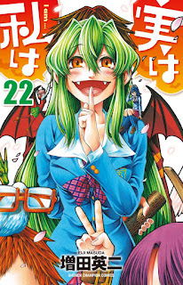 """""""Shukan Shonen Hachi"""" el nuevo manga de Eiji Mastura"""