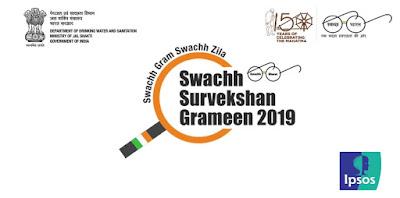 Jal Shakti Minister Gajendra Singh Shekhawat launches Swachh Survekshan Grameen 2019