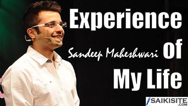 Experiences of Sandeep Maheshwari says