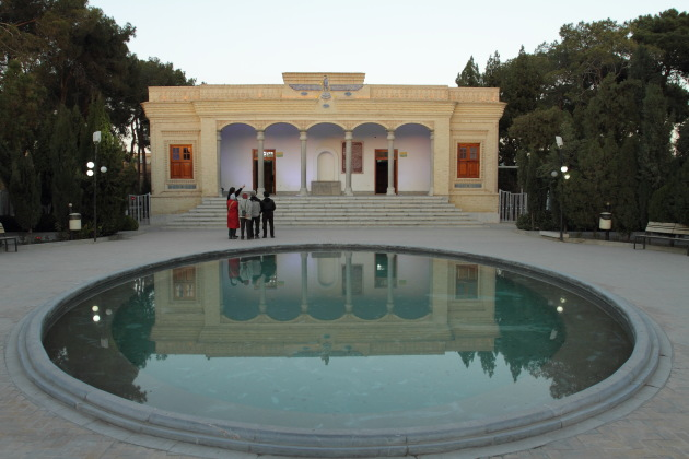 Atashkadeh - the Zoroastrian Fire Temple at Yazd, Iran