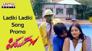 Pidugu Movie Ladiki Ladiki Promo Song __ Vineet Gothi, Mounika Singh