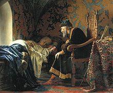 Царь Иван Грозный любуется на жену (Г. С. Седов, 1875 г.)