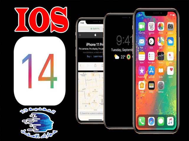 IOS 14 appel iphone12 iphone 12 pro max iphone 12 pro iphone 12 plus iphone 12 max iphone 12 2019 iphone 11 12 iphone 12 apple iphone iphone 12 iphone pro 12 iphone a 12