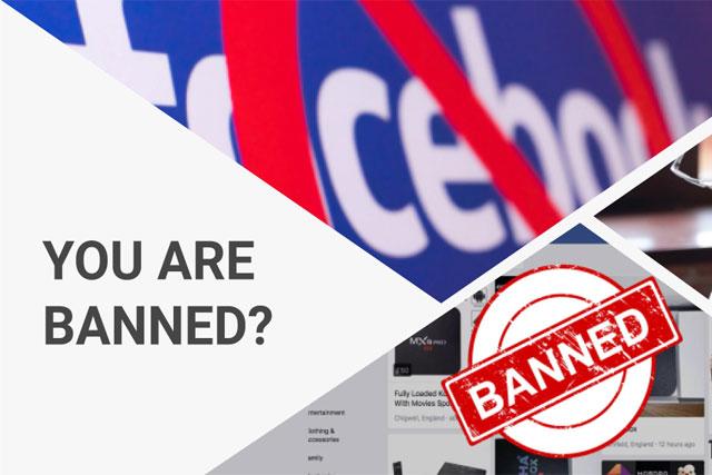 أفضل الطرق لتجنب الحظر على الفيسبوك