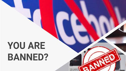 كيفية تجنب الحظر على الفيسبوك