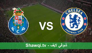 مشاهدة مباراة تشيلسي وبورتو اليوم بتاريخ 13-4-2021 في دوري أبطال أوروبا
