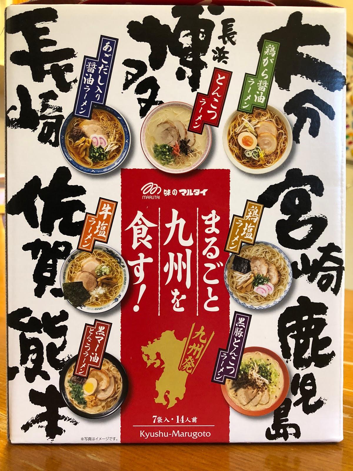 7f6444948177 Tokyo Excess  Tasting Marutai Kagoshima Black Pork Tonkotsu Ramen