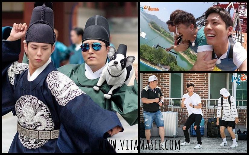 Park Bo Gum Dance