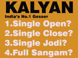 Game king Kalyan | Play And Earn Reward Points | Game king Guessing
