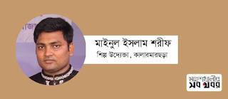 টেকনিক্যাল কলেজ না প্রযুক্তি বিশ্ববিদ্যালয় ? ::