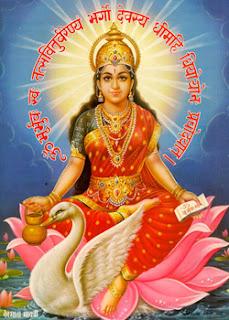 Maa-Gayatri-Image