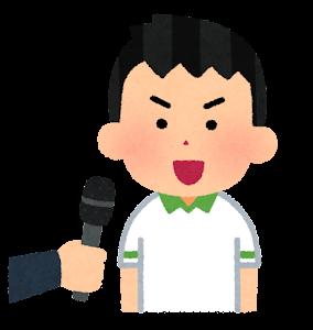 ヒーローインタビューのイラスト(男性・テニス)