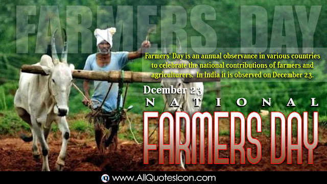 English-National-Farmers-Day-Images-and-Nice-English-Farmers-Day-Life-Whatsapp-Life-Facebook-Images-Inspirational-Thoughts-Sayings-greetings-wallpapers-pictures-images