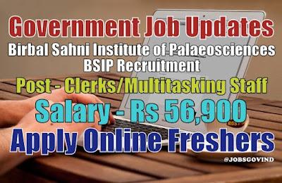 BSIP Recruitment 2020