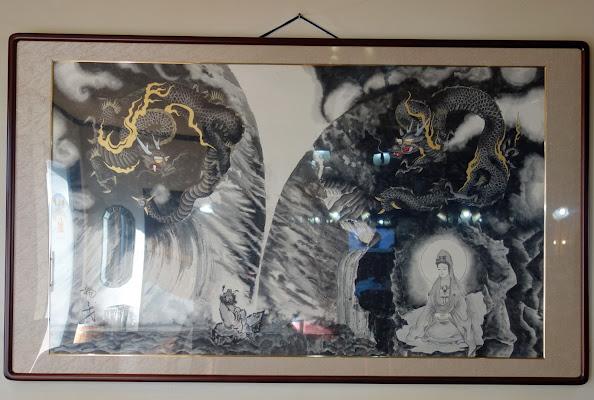 龍と仏の絵