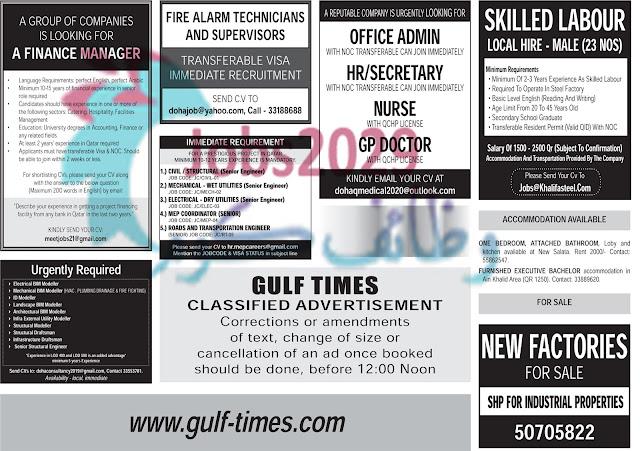وظائف-جريدة-جلف-تايمز-القطرية-من-تاريخ-اليوم-9-يونيو-2020