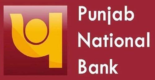 पंजाब नेशनल बैंक में निकली सफाईकर्मी की भर्ती, अनपढ़ भी कर सकते हैं आवेदन!