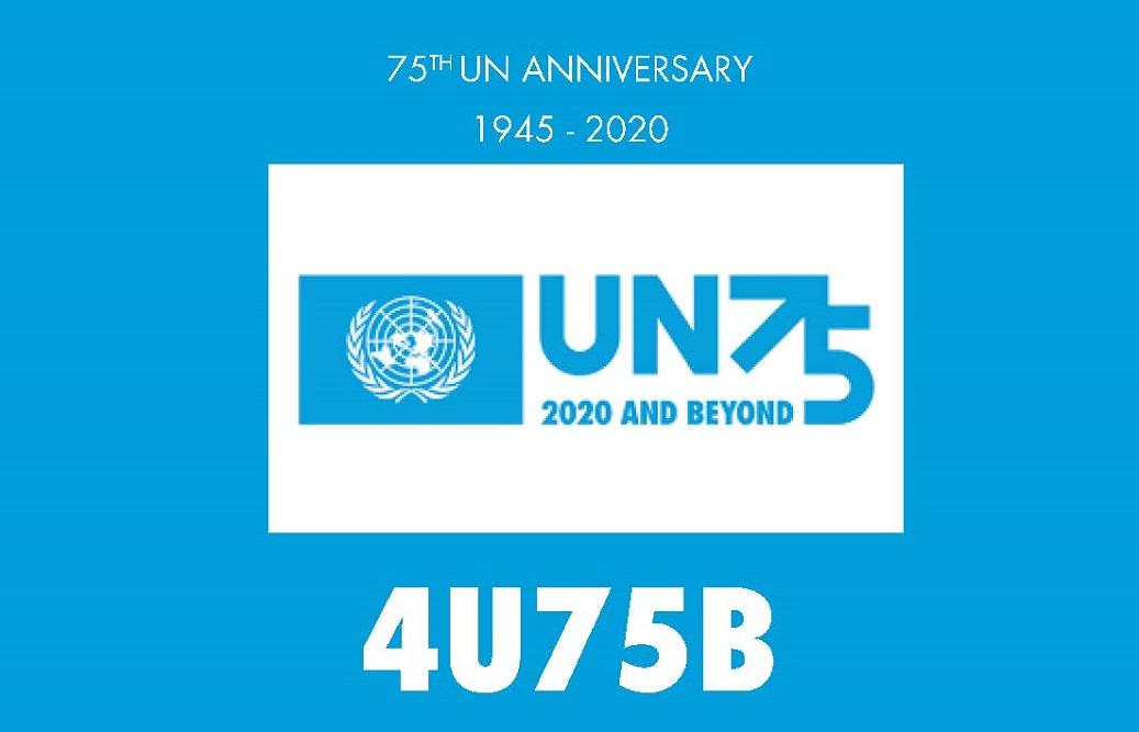 UN Global Service Centre Amateur Radio Club 4U1GSC
