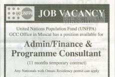 السبت 14 / 3 / 2020 - صندوق الأمم المتحدة للسكان - وظائف شاغرة .