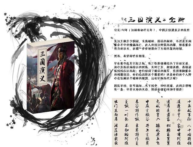 """""""ทหารเฒ่าคืนถิ่น""""  <<十五從軍征>>"""