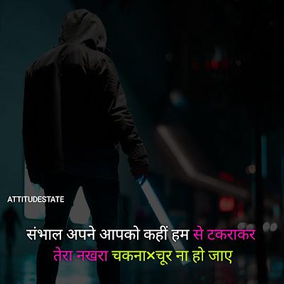 bhai status in english