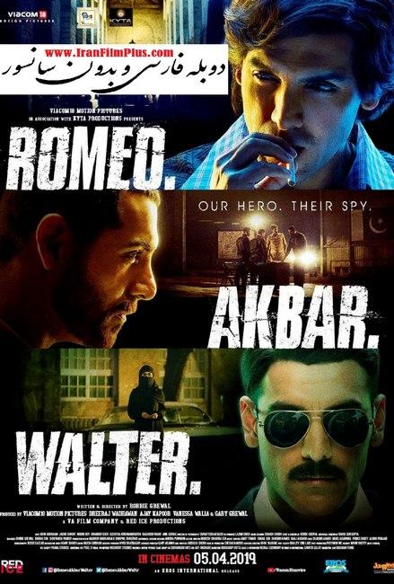 دانلود فیلم هندی جدید دوبله فارسی