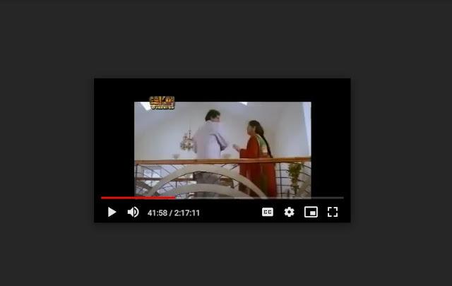 নবাব নন্দিনী ফুল মুভি   Nabab Nandini Bengali Full HD Movie Download or Watch   Ajs420