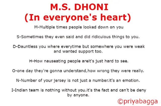 my favourite player ms dhoni