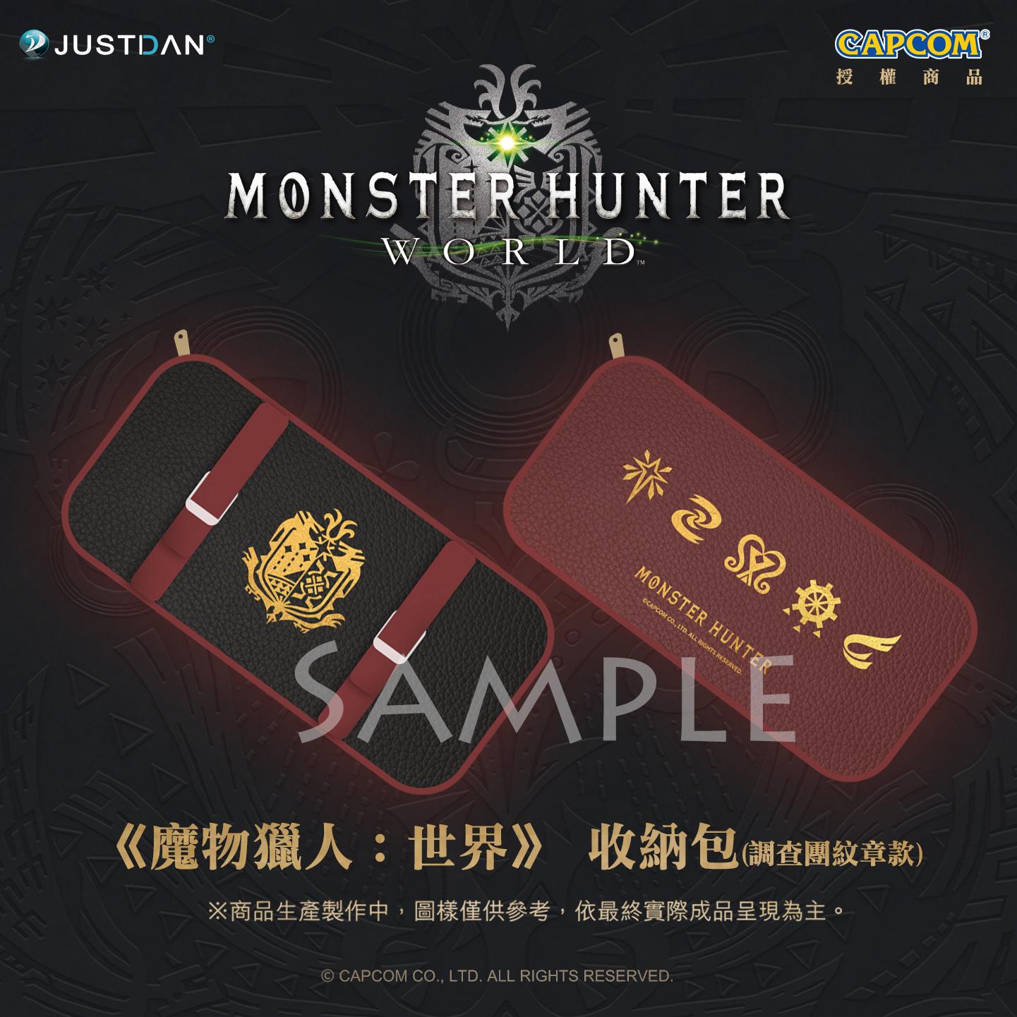 《魔物獵人 世界》/Airou from the Monster Hunter系列台灣獨家周邊,第一彈正式開放預購!將於12/24火熱上市 %25E9%25AD%2594%25E7%2589%25A9%25E7%258D%25B5%25E4%25BA%25BA%25E6%2594%25B6%25E7%25B4%258D%25E5%258C%2585%2528%25E8%25AA%25BF%25E6%259F%25A5%25E5%259C%2598%25E7%25B4%258B%25E7%25AB%25A0%25E6%25A8%25A3%25E5%25BC%258F%2529