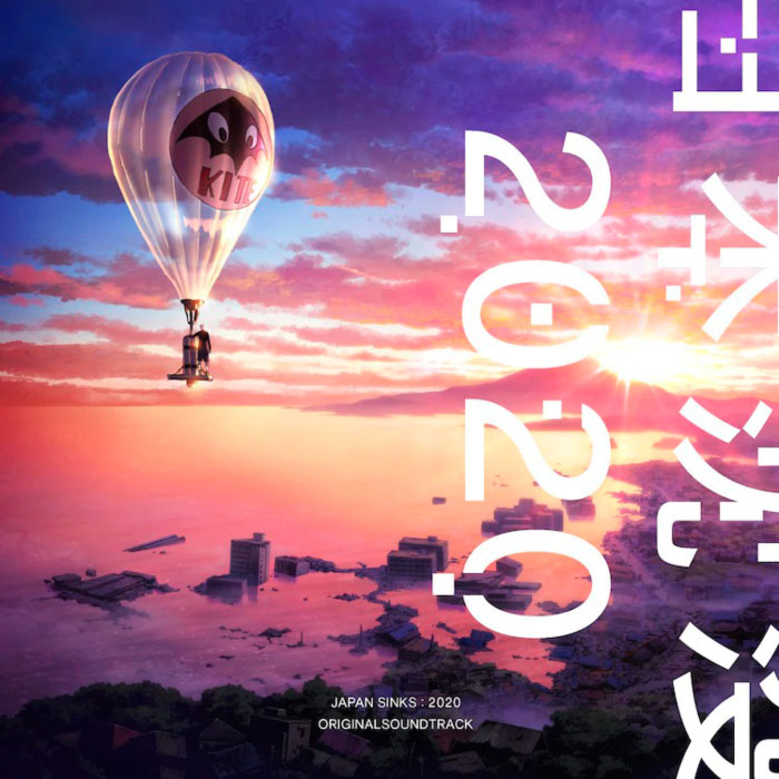 Japan Sinks 2020 anime OST (Kensuke Ushio)