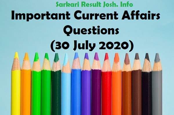 Important Current Affairs Questions (30 July 2020)