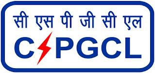 CSEB CSPGCL Recruitment 2020 Cg Govt Job Kind Advertisement Chhattisgarh State Power Generation Company Limited Raipur Vacancy Jobskind.Com All Sarkari Naukri Bharti Information Hindi