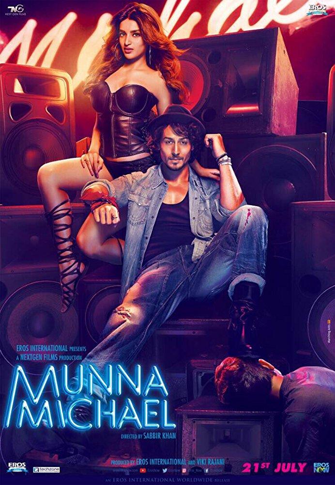 Munna Michael (2017)
