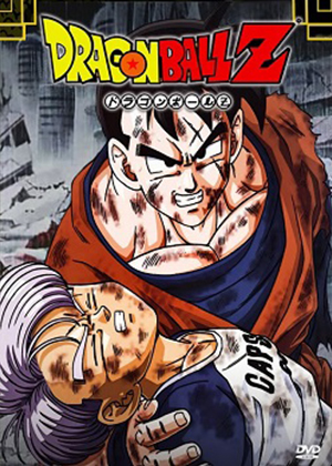 Dragon Ball Z: Los dos guerreros del futuro: Gohan y Trunks [01/01] [Latino] [HD] [MEGA]