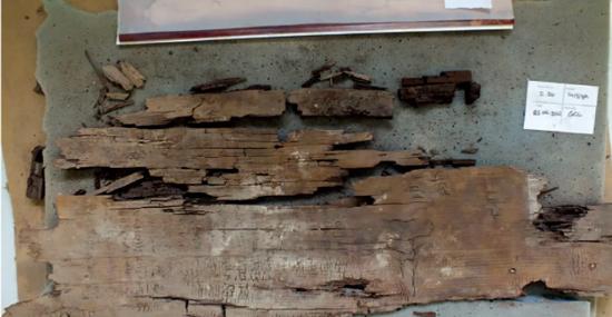 Encontrado no Egito 'Livro dos Mortos' mais Antigo da História - Capa