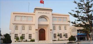 بلدية الحمامات
