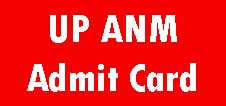 UPSSSC Staff Nurse Admit Card