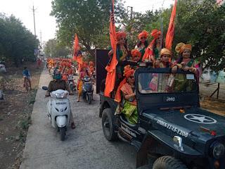 शिवाजी जयंती के उपलक्ष्य में भारतीय स्त्री शक्ति संगठन ने निकाली रैली, लगे जय भवानी, जय शिवाजी के नारे