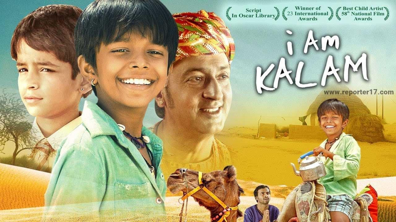 I Am Kalam Movie