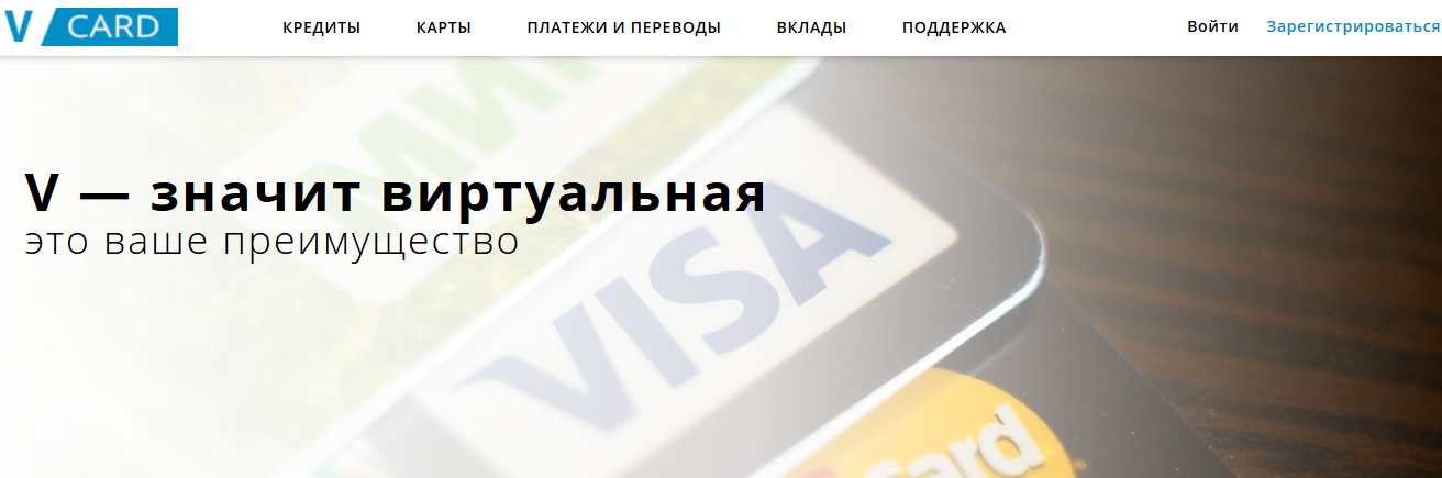 yegor.lyubavin@bk.ru – Отзывы? Мошенники! V-карты
