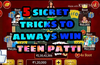 How do I win every time in Teen Patti Game?