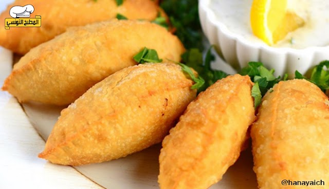 طريقة تحضير سمبوسة - المطبخ التونسي
